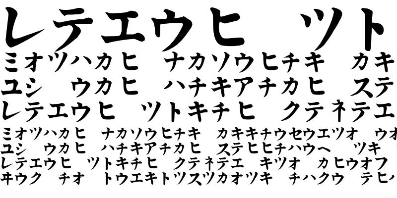 Sample of Kata Kana Regular