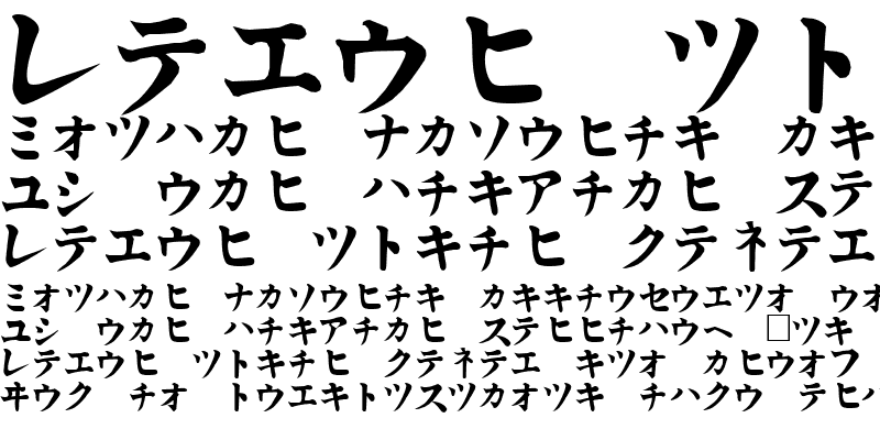 Sample of Kata