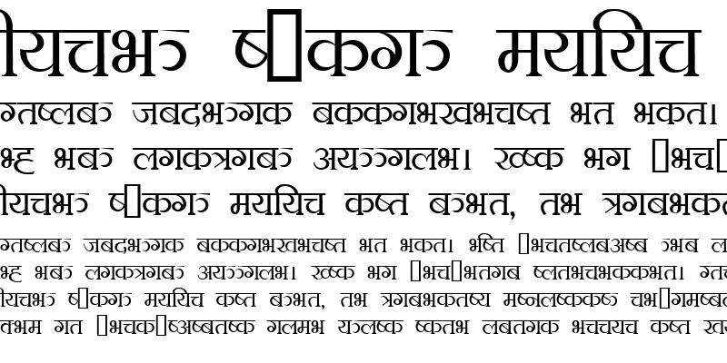 Sample of khukuri
