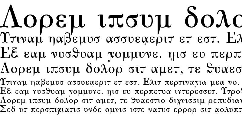 Sample of Korinthus