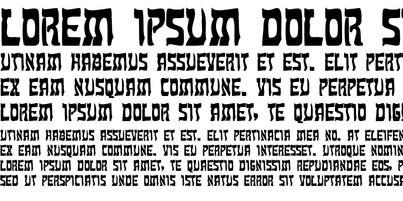 Sample of Kosher Condensed Bold