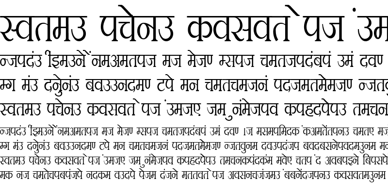 Sample of Kruti Dev 100 Condensed