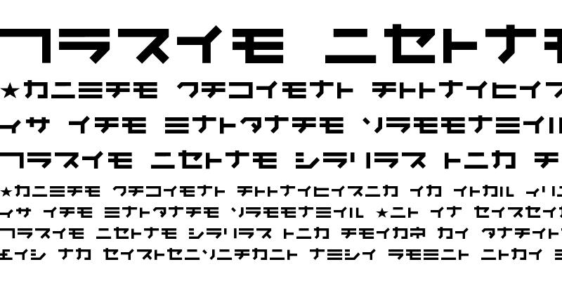 Sample of Kunstware Katakana Regular