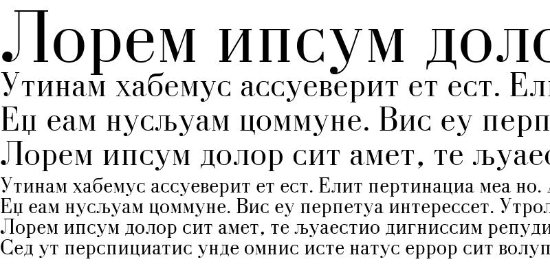 Sample of M_Bodoni
