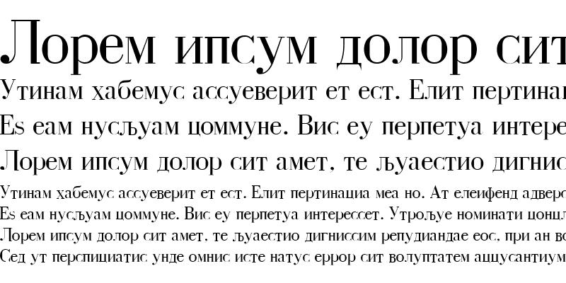 Sample of Macedonian Bodoni