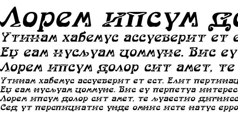 Sample of Mak_Arabia Italic