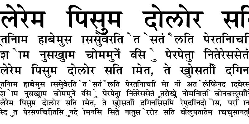 how to write numbers in marathi lekhani font
