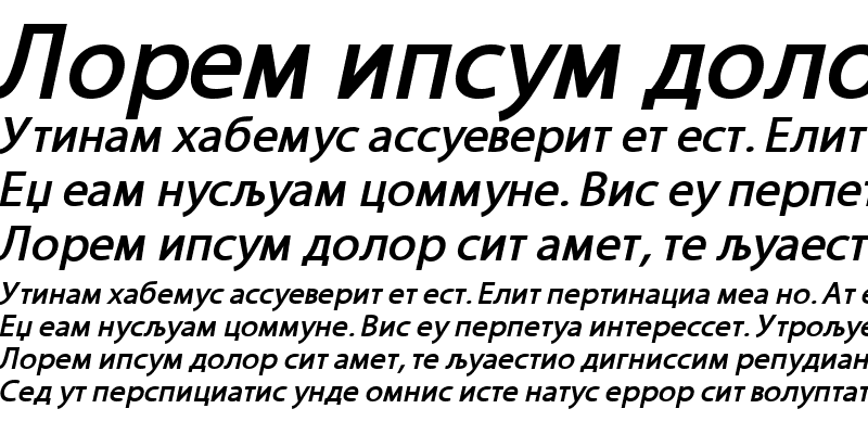 Sample of MMyriadRoman BoldItalic