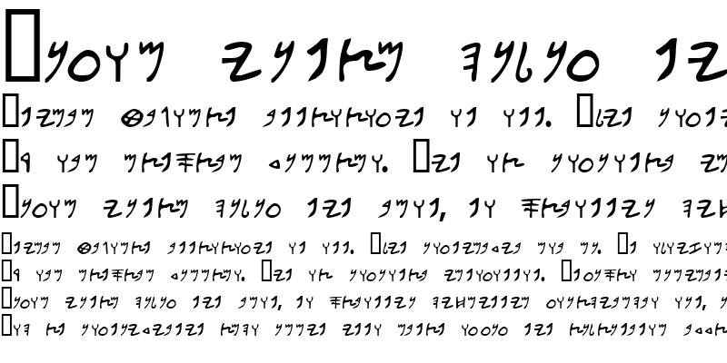 Sample of MoabiteSSK