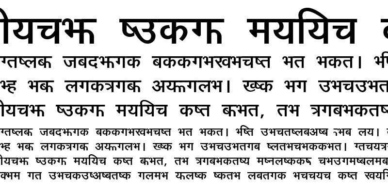 Sample of Narad