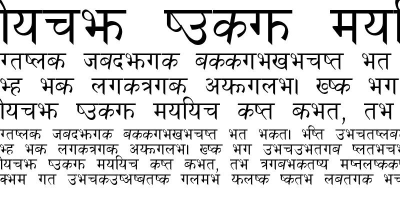 Sample of Nepali_DLS_I Italic