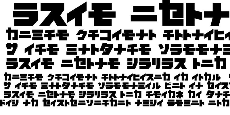 Sample of NEURONA Katakana