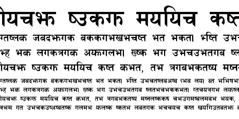 Sample of Old Nepali Bold