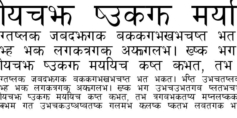 Sample of PCS NEPAL