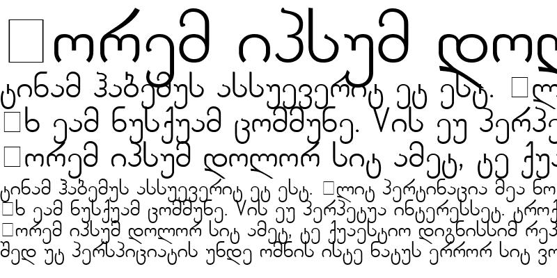 Sample of Phatima