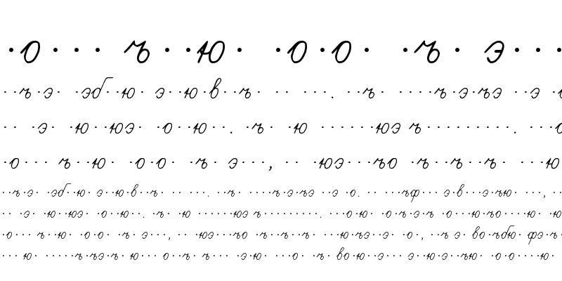 Sample of Propisi