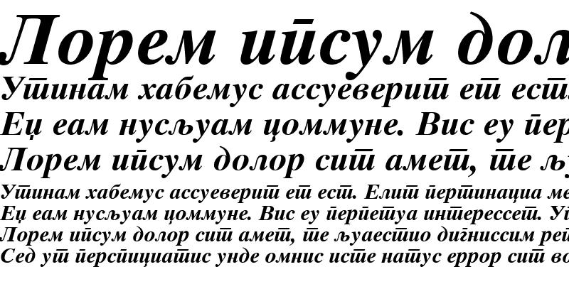 Sample of Pulstajms7 Bold Italic