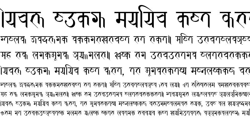 Sample of RABISON2   Nepal Lipi ISBN 9993355925