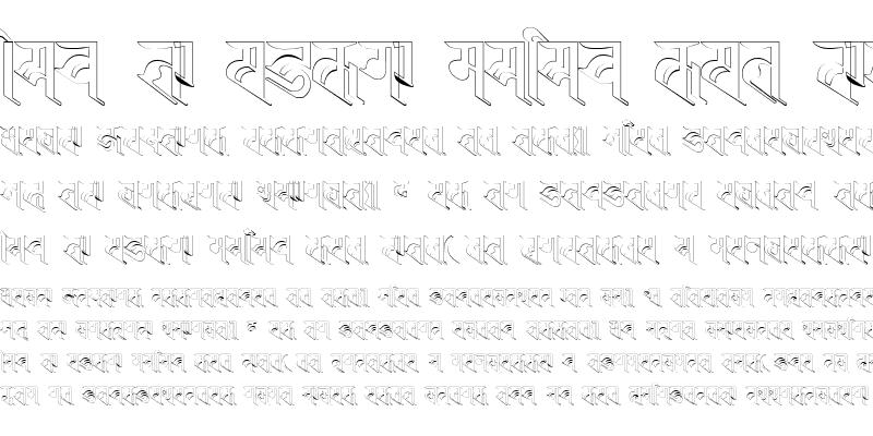 Sample of Ranjana Lipi Outline Regular
