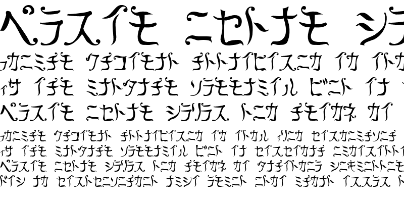 Sample of Retra