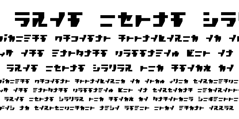 Sample of R.P.G. KATAKANA Regular