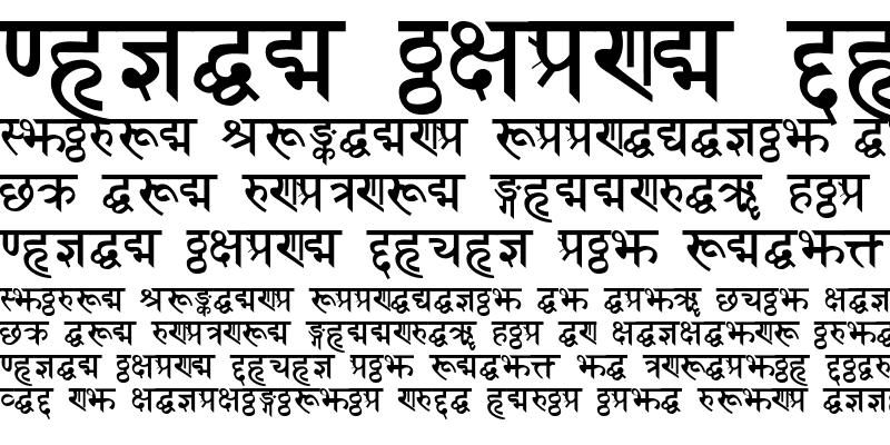 Sample of Sanskrit Bold