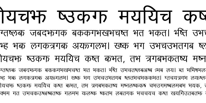 Sample of Shreenath Bold Regular