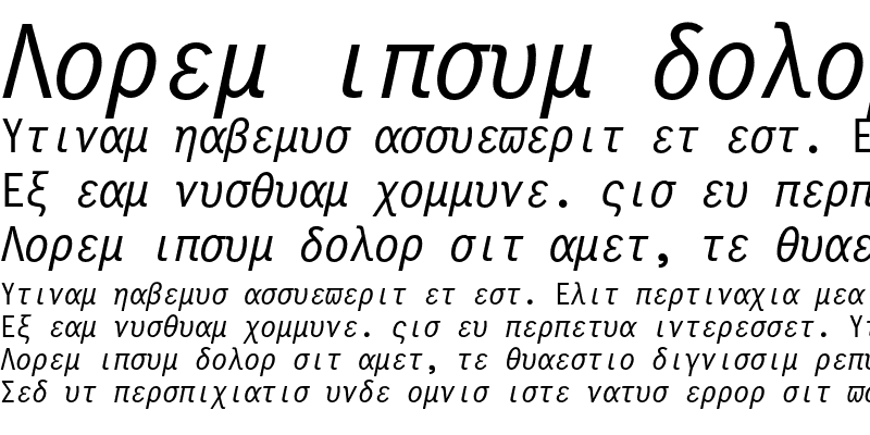 Sample of Symbol Monospaced