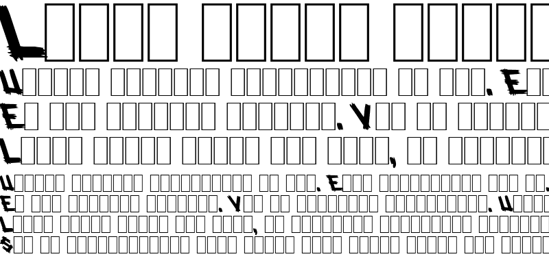 Sample of Talkin 3 Regular