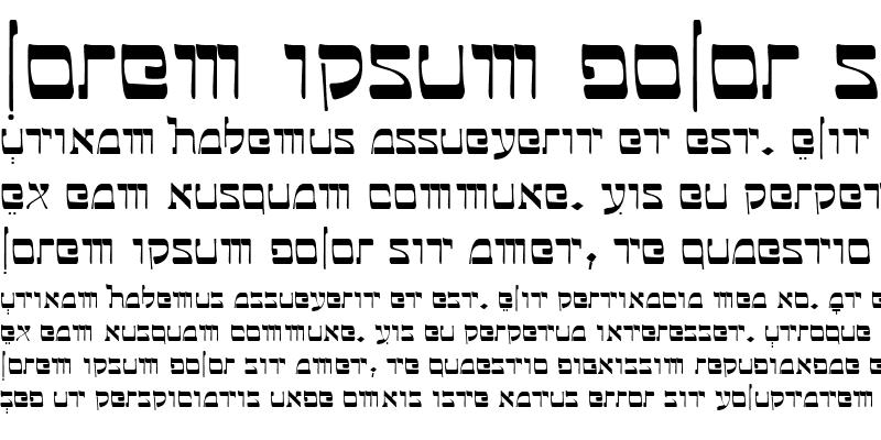 Sample of Talmud