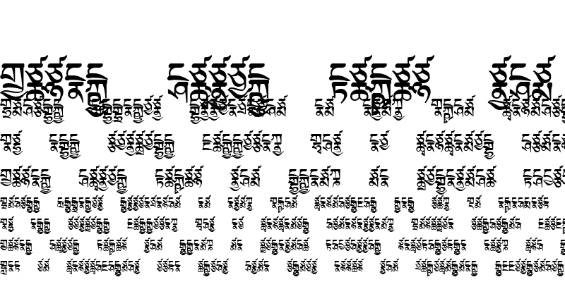 Sample of TibetanMachineSkt1