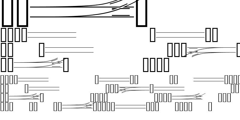 Sample of TrainTracksDemo Regular